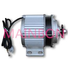 48V 850W brushless DC motor for rickshaw best price top quality