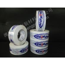 49 micropour imprimés ruban adhésif pour sceller le carton et les sacs