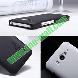 Hot Nilkin Ultrathin Frosted Shield Hard Back Protective Case for Xiaomi Mi2