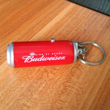 custom printing or sticker logo projection led keychain for promotional