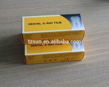 fuji medical x-ray film,manual x-ray film processor,dental x-ray film developer