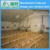 Chicken farm equipment breeding by chicken cage for sale