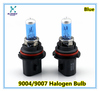 best wholesale websites headlight car halogen bulb 9004 yellow blue clear