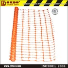 Orange HDPE Plalstic Mesh plastic safety fence net