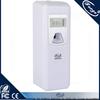 Top Quality pure air freshener dispenser, hotel automatic aerosol dispenser
