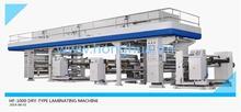 Aluminum foil type laminating&coating equipment