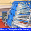 best quality and cheap direct manufacturer layer egg chicken cage/poultry farm house design