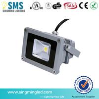 led reflector,50w led reflector,50w led flood light reflector