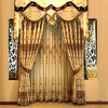 elegant simple cheap embossed curtain fabric/ blackout curtain