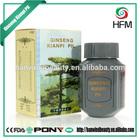 New product CHINA PHARMA