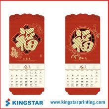 gold stamping printing calendar