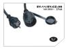 waterproof extension cord