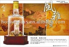 Liquor Bottle for Swellfun1