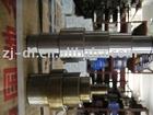 coupling shaft