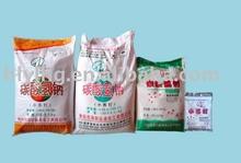 Sodium Bicarbonate Industrial Grade Small mesh