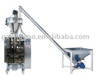 Large volume automatic powder packaging machine
