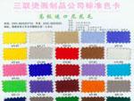 Flocage papier de transfert de chaleur avec différentes couleurs