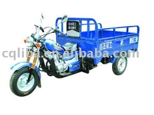 JS175ZH motorized tricycle