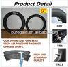 2.75-17 motor tube/inner tubes for tyre/kenda motorcycle tires tube