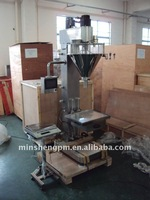 Semiautomatic powder filling and packaging machine