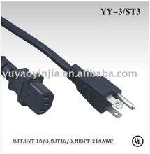American UL Power Cord Computer Cable (UL)