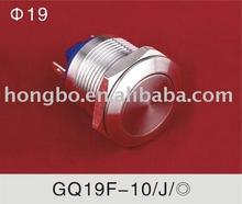 ONPOW GQ19 Series metal push-button switch (Dia.19mm)