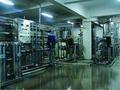 Ingeniería de la planta de tratamiento de agua
