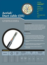 GYDTS(A) cable