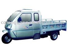 cargo tricycle(LK175ZH-C11)