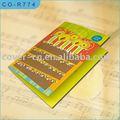 تسجيل بطاقة عيد ميلاد/ الموسيقى بطاقات المعايدة/ بطاقة صوت رسالة