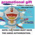 regalos promocionales de modelo de afición