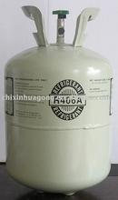 mixed gas(R406)