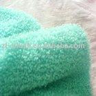 Coral Plush Fabric