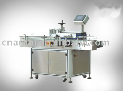 RGTB-01 Vertical Round Bottle Labeling Machine