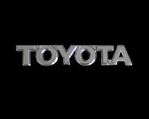 toyota logo wallpaper. See larger image: toyota logo