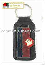 Leather Fob
