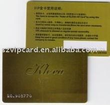 Signature VIP card
