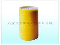 epoxy fibreglass tube
