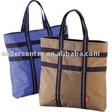 Foldable Shopping Bag / Shopping Bag Nylon