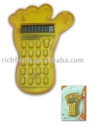 calculator / foot shape calculator / cartoon calculator