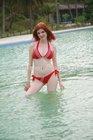 swimming garment