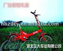2012 latest design styles 14/16/18/20 inch folding bike Folding Bicycle