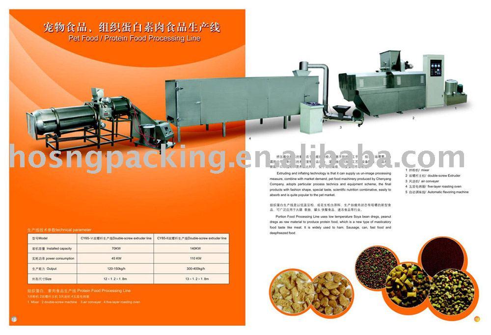 Pet Food Processing Pet Food Processing Line