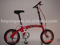 """china bicycle/folding bikes/16"""" alloy folding bicycle"""