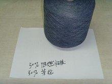 Aramid Fabric, Aramid/viscose Fabric