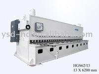 YSD NC Guillotine Shear Machine