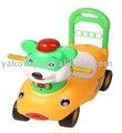 Brinquedo quadriciclo / brinquedo de quatro rodas bicicleta