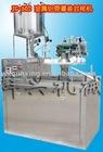 JG-502 filling and sealing machine of metal tubes series