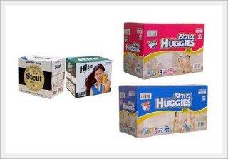 Preprinted Boxes