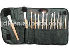 12pcs professional cosmetic brush set JDK--PM8215